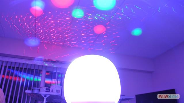 E-Prism Smart Lamp